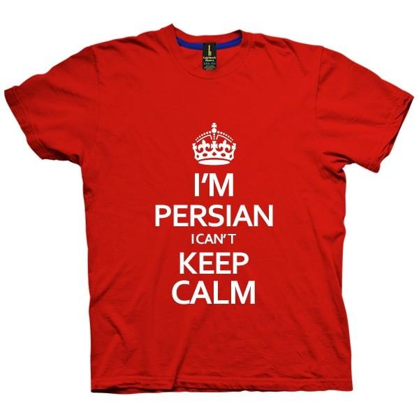 تی شرت I Can't Keep Calm