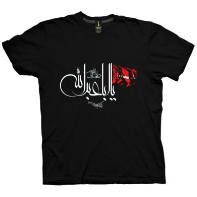 تی شرت مذهبی امام حسین (ع)