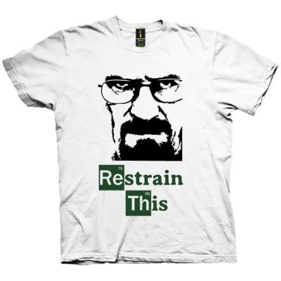 تی شرت Restrain This