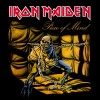 تی شرت Iron Maiden Piece of Mind