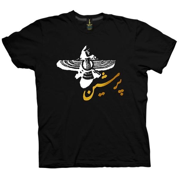 تی شرت Persian Gold