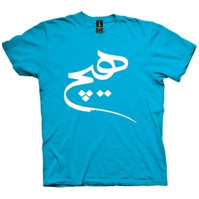 تی شرت هیچ