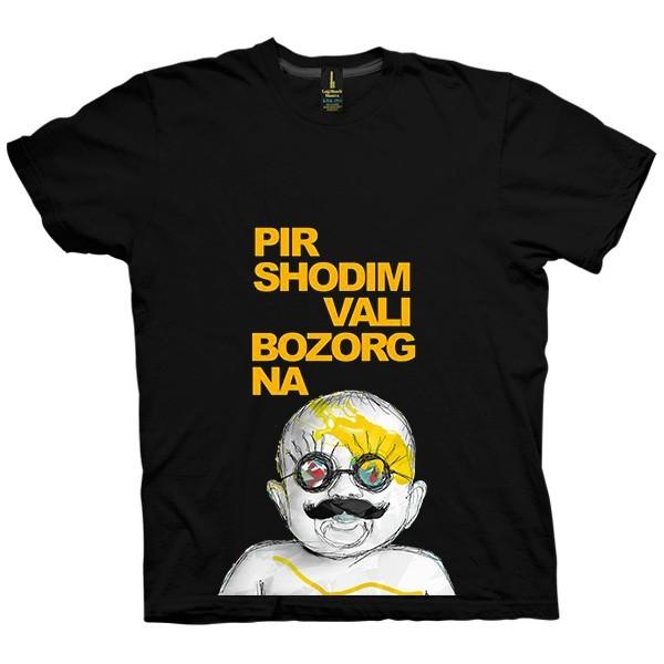 تی شرت زدبازی طرح پیرشدیم ولی بزرگ نه