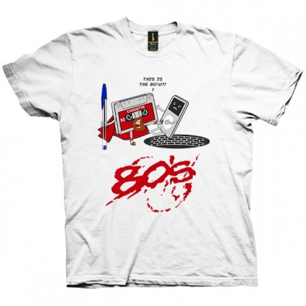 تی شرت This is the eighties