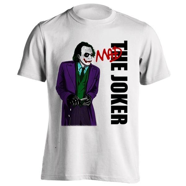 تی شرت Who's Mad
