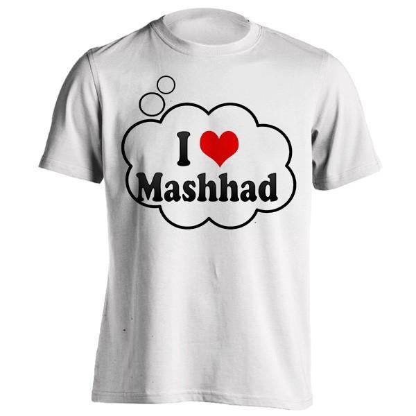 تی شرت I Love Mashhad