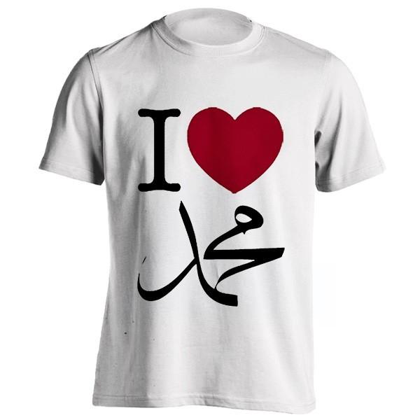 تی شرت I Love Muhammad