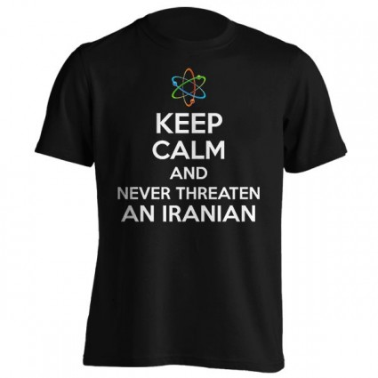 تیشرت Never threaten an Iranian