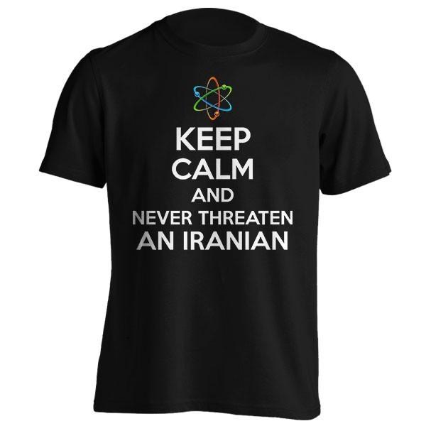 تیشرت Never threaten an Iranian