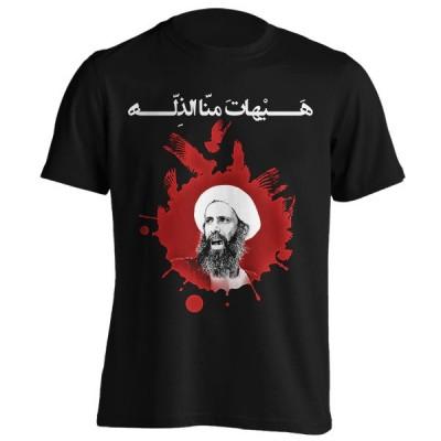 تیشرت با طرح شهید شیخ النمر