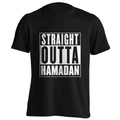 تیشرت Straight outta Hamadan