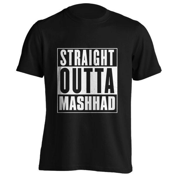 تیشرت Straight outta Mashhad