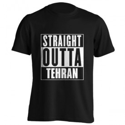 تیشرت Straight outta Tehran