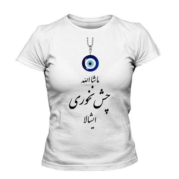 تیشرت دخترانه Mashala Chesh Nakhori Ishala