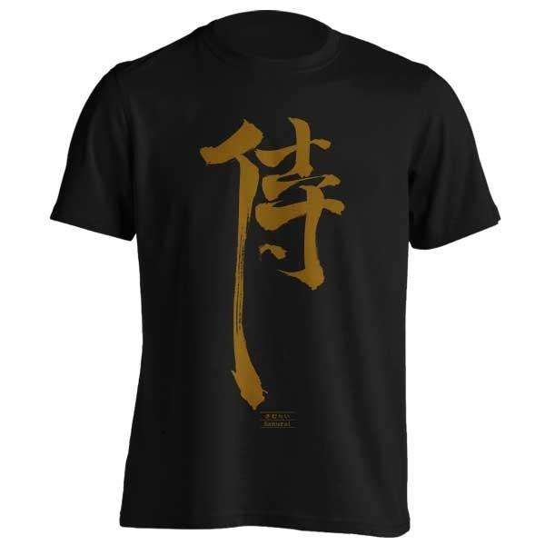 تیشرت طرح Samurai