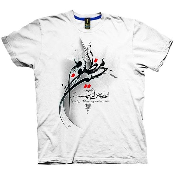 تی شرت مذهبی طرح امام حسین (ع)